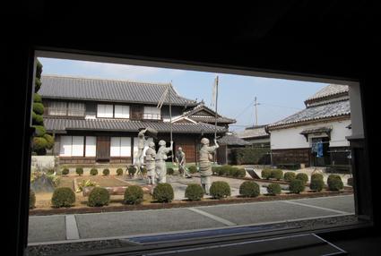 ainoyakata.jpg