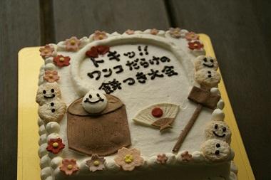 20091230 ケーキ