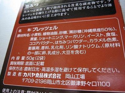 20110105IMG_3820.jpg