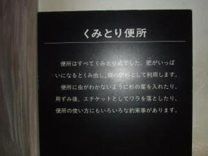100221chuuigaki.jpg