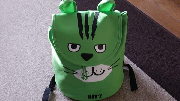 BIT'Z福袋①
