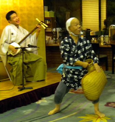 yasukibushi