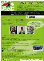 2012-F2 CAMPs-