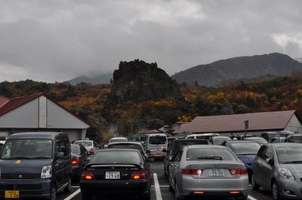 須川高原温泉風景