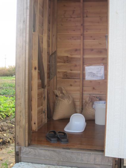 バイオ式トイレその2