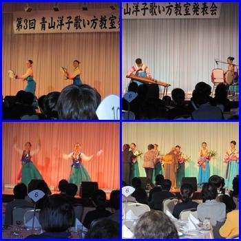 nobu3_20111101210248.jpg