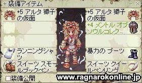 ro077_テコン→拳聖