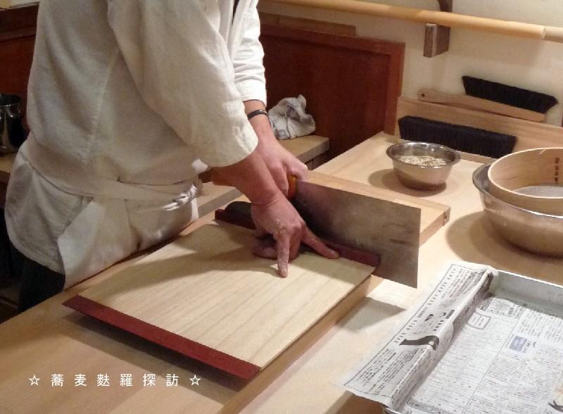 3.丹想庵 健次郎 800×600 (8)