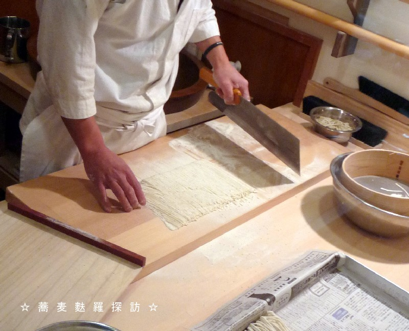 3.丹想庵 健次郎 800×600 (18)