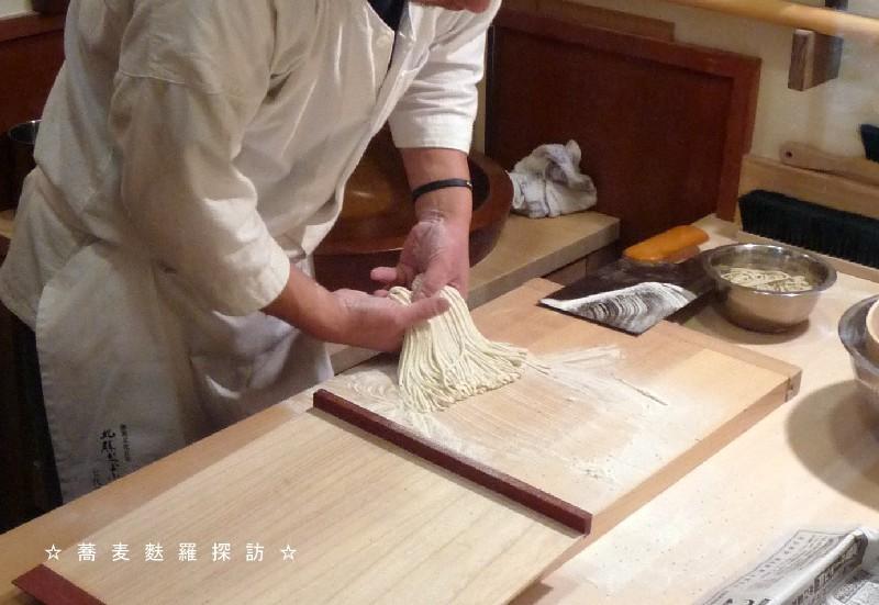 3.丹想庵 健次郎 800×600 (12)