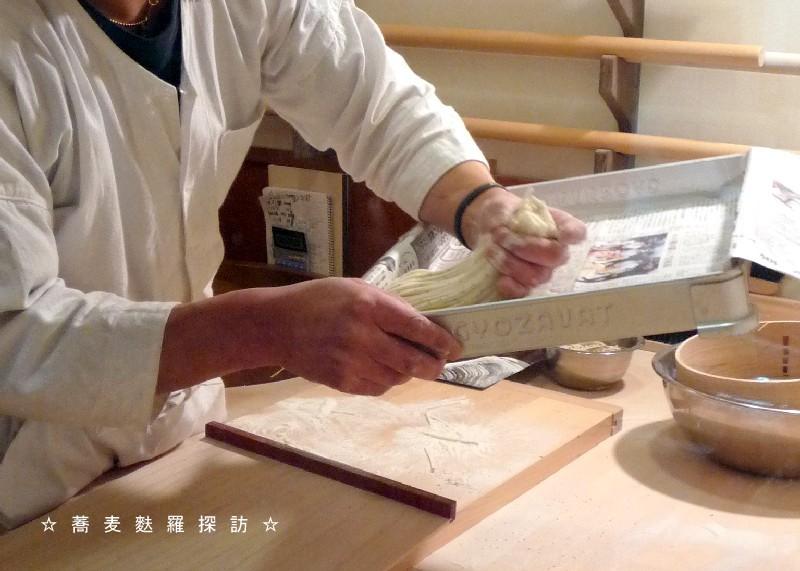 3.丹想庵 健次郎 800×600 (14)