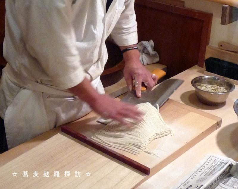 3.丹想庵 健次郎 800×600 (10+)