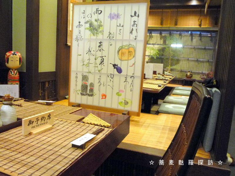3.丹想庵 健次郎 800×600 (28)