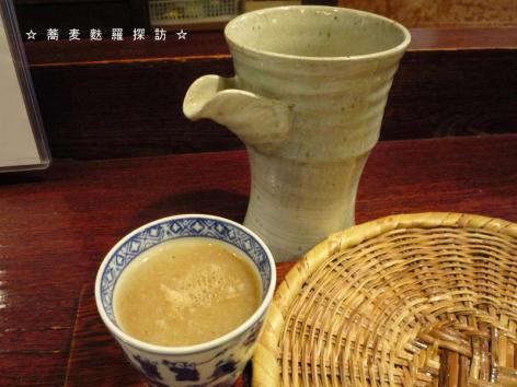 4.丹想庵 健次郎 800×600 (15)