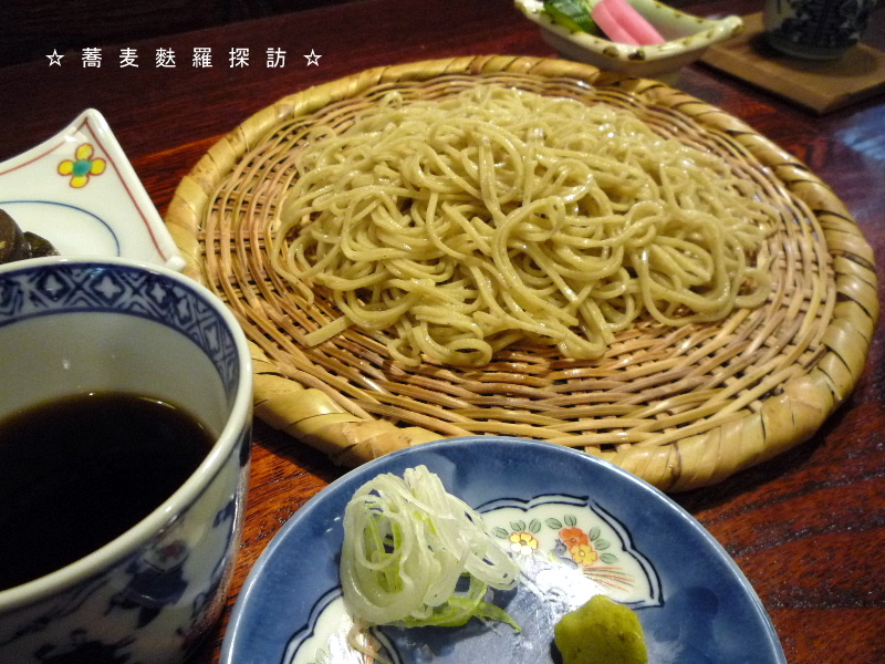 4.丹想庵 健次郎 800×600 (12)