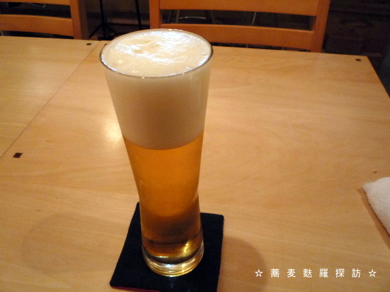 2.八重洲 おにわか (生ビール・ハートランド)