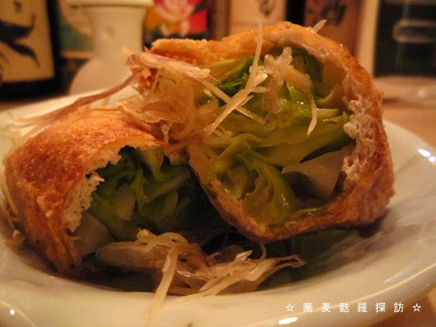 3.八重洲 おにわか (シャキシャキ野菜の稲荷揚げ2)