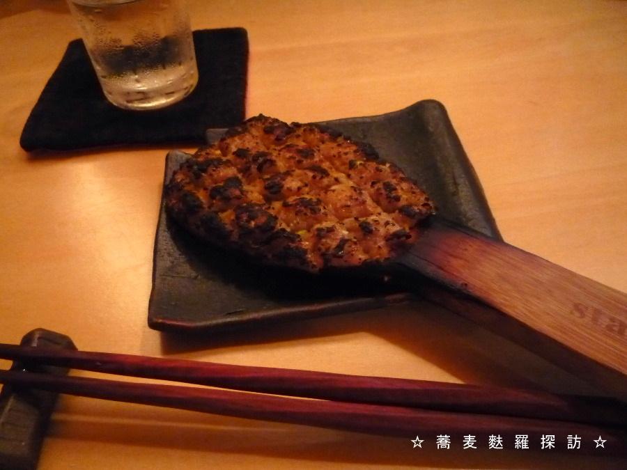 3.八重洲 おにわか (焼き味噌)