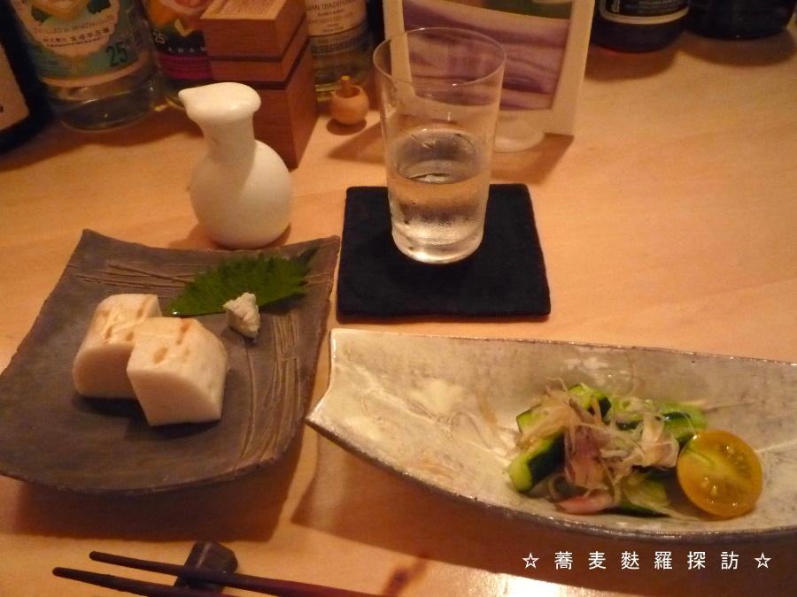 3.八重洲 おにわか (板わさ&蕎麦屋の漬物)