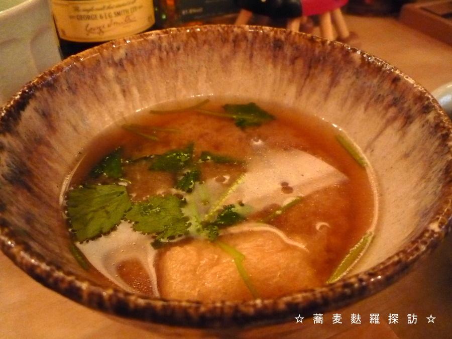 4.八重洲 おにわか (味噌汁)
