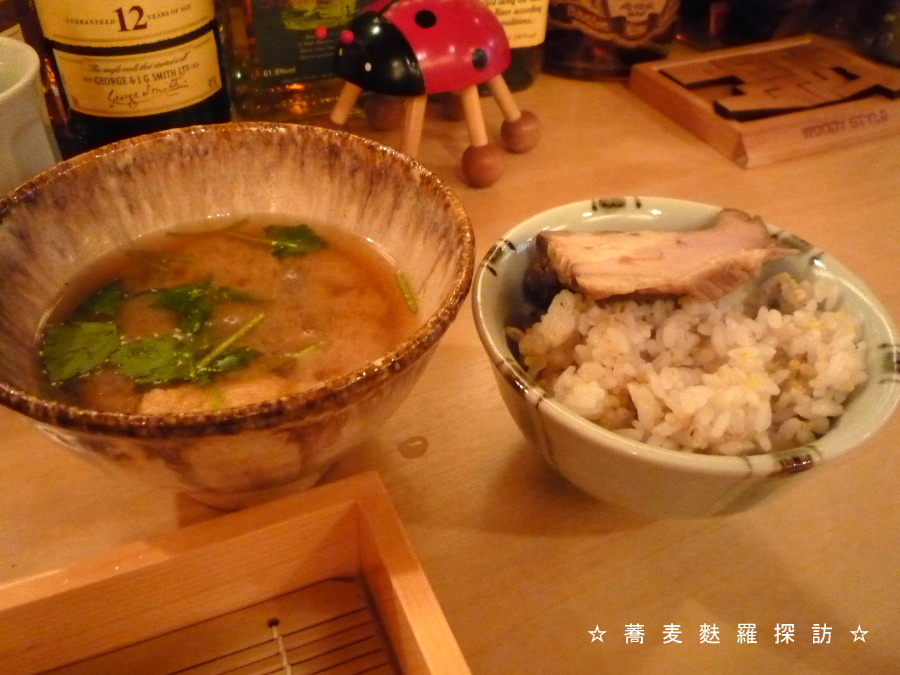 4.八重洲 おにわか (五穀米&味噌汁)