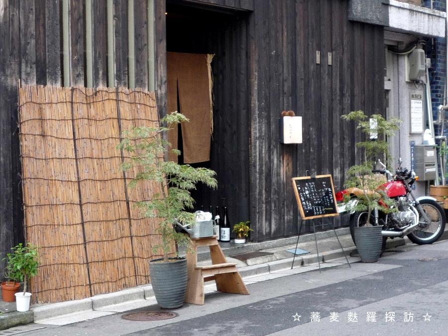 5.八重洲 おにわか (店構え1)