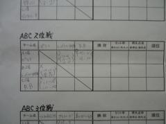 2013030403.jpg