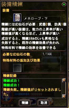 2009-12-01 00-02-54