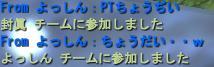2010-01-04 09-38-46