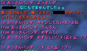 2010-01-11 21-21-35