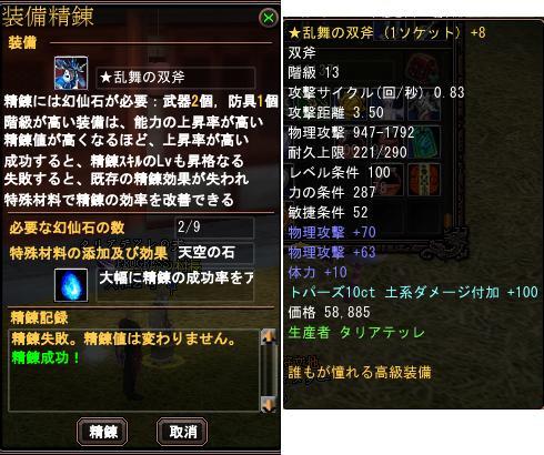 2010-01-23 01-54-45