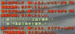 2010-01-29 01-20-50