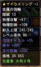 2010-02-07 01-31-56