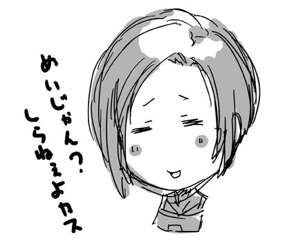 10_0615.jpg