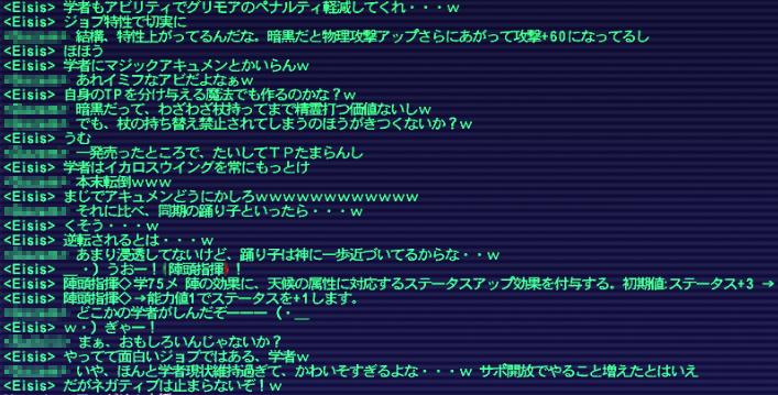 10_0719.jpg