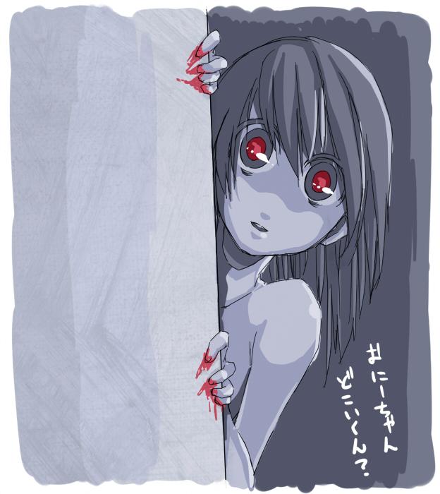 11_0108y.jpg
