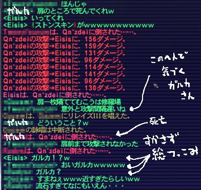 Pmisson_0412c.jpg