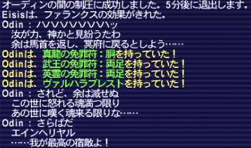 SS0310_02.jpg