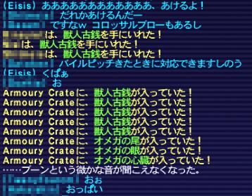 SS0313_01.jpg