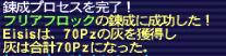 rensei.jpg