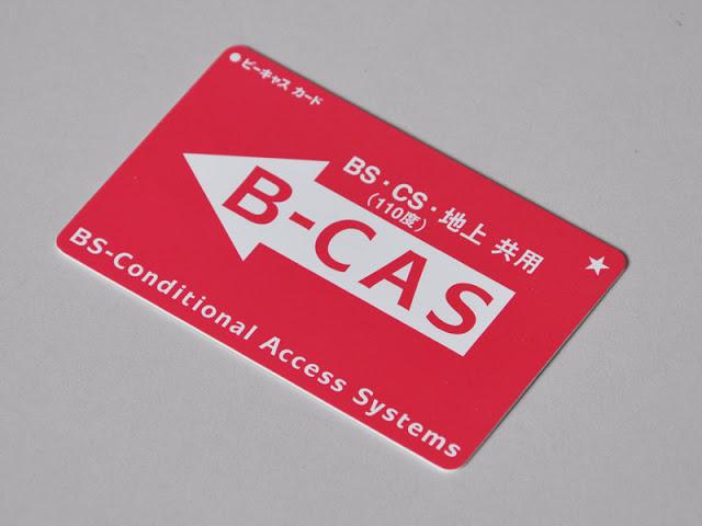 bcas2.jpg