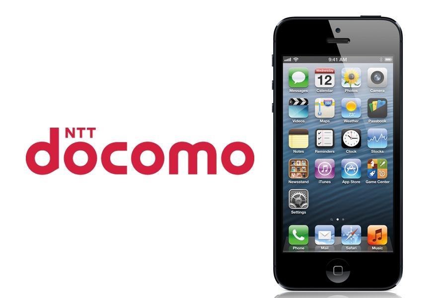 docomo_iphone_rumor_again_0.jpg