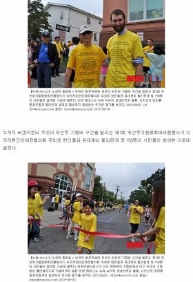 news182868_pho01.jpg