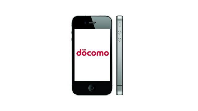 wpid-20111117-docomo_iphone51.jpeg