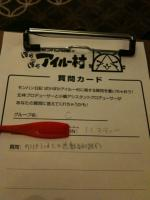 hamat_airu_05.jpg