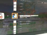 hamat_dgh_04.jpg