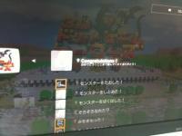 hamat_dgh_06.jpg