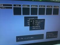 hamat_dgh_12.jpg