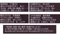 news2ch95088.jpg