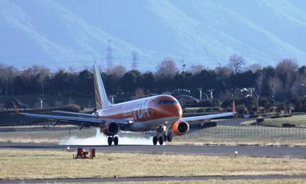 着陸するFDA05